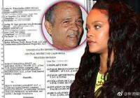蕾哈娜起訴親生父親索賠7500萬美金,網友:這是美國張韶涵啊