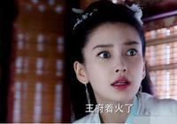 比起楊穎摳圖,這位直接用背景搶熱巴的女主角,還說鹿晗總撩她!