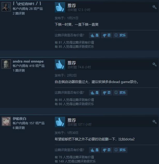 《自走棋》手遊正式發佈!玩家吐露心聲:拜託了,別讓我們失望…