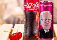 沃倫巴菲特代言可口可樂,挽回頹勢沒那麼簡單
