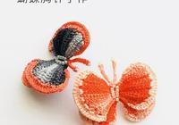 秋冬必備配飾之蝴蝶胸針,彰顯你的女性魅力|DIY手作圖解