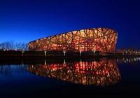 北京奧林匹克公園概況