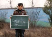 12歲男孩弒母,誰來拯救農村留守兒童?