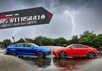 """""""驕傲於賽道,桀驁於街道"""" 2017 Audi Sport嘉年華"""