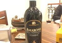 意大利葡萄酒品酒筆記-維格拉·阿瑪諾葡萄酒