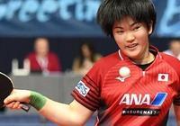克羅地亞乒乓球賽結束:日本隊拿下4冠,瑞典、克羅地亞各得1冠