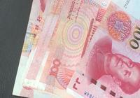 如果一個人沒錢時感覺自己不幸福,當他突然得到一大筆錢時他會一直快樂嗎?