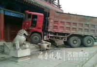 山東陽谷獅子樓門前大石獅被渣土車撞翻