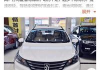 在58同城這種庫存展銷二手車,兩年左右,三萬公里,價格差不多半折,有陷阱嗎?