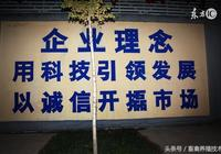 """養殖:摻假魚粉利潤高,小心被不良經銷商""""挖坑""""!"""