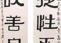 金石書畫大師黃葆戉先生
