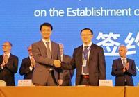 繼萬達、騰訊、恆大後,中鐵與瀋陽鐵西擬新增投資約500億元