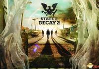 《腐爛國度2》可玩角色超過1000個 新截圖公佈