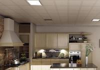 廚衛吊頂材料有哪些?廚衛吊頂材料如何選購?