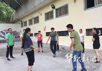 廣州大學華軟軟件學院舉行首屆趣味定向越野賽