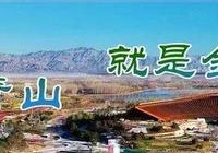 哇塞!延慶獲得北京市三連冠!