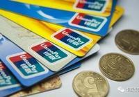 有信用卡和沒有信用卡的幾個區別