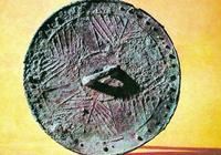 博古今之青銅器(銅鏡)