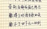 高中文憑女員工寫的請假條,一手鋼筆字連老闆都看呆了,不批都難