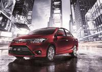 北京現代悅動,豐田威馳和致享,三款車應該如何選?