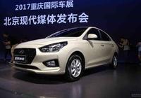 北京現代全新瑞納或9月上市 搭1.4L引擎