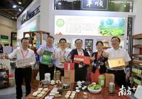 梅州豐順高山茶亮相第三屆中國國際茶葉博覽會