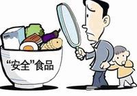 龔擁軍:食品安全問題不容小覷,如何正確看待食品安全問題?
