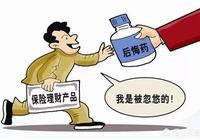 中國人壽保險交夠10年以後能退還本金嗎?