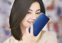 如何評價小米手機?