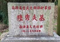 陸秀夫辜負皇帝,毅然帶領數十萬軍民跳海自殺,民族名存實亡!