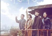 鄧倫又一新劇來襲,女主是童星出道的她,韓童生倪虹潔為他們配戲