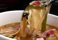 怎麼做胡辣湯?