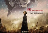 惡魔的爪牙——電影《金陵十三釵》中的日軍單兵裝備