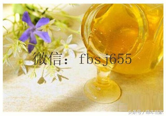 蜂蜜輔助治療心臟病,蜂蜜對心臟病的治療效果