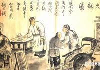 中國民俗畫(伯陽繪畫圖集)1
