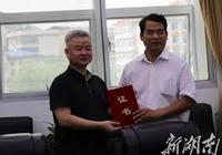 邵陽縣委書記蔣偉榮獲中國林業產業界最高獎