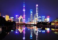 上海逗留,愛旅行,愛生活