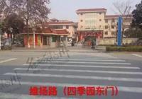 揚州一男子過馬路斑馬線時被撞飛,在揚州,這些地方不禮讓斑馬線將被處罰