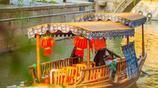 是江南唯一的中西合璧的水鄉古鎮 南潯古鎮