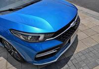 奇瑞艾瑞澤GX Pro售價7.49萬起,1.6T引擎缺席,配置全面提升