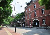 中國最美的大學