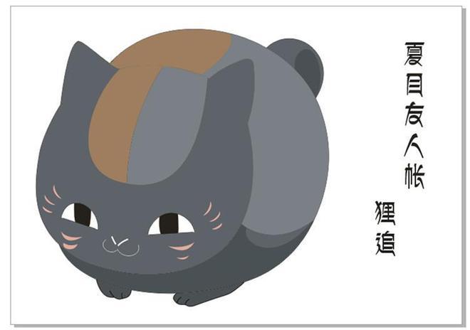 """夏目友人帳裡妖力強大的森林之主,為何變成了黑色的""""小豬"""""""