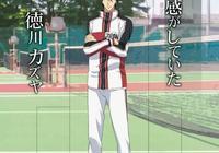網球王子之合宿篇~