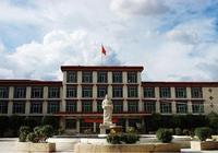 這所藏醫高校位於西藏拉薩市!