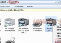 連接共享打印機-USB線連接的打印機共享連接方法