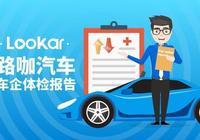 車企體檢報告:5月中國車企銷量 誰比較健康?