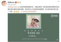 劉濤戛納電影節前夕瘋狂減肥,一月瘦了近10斤,她是怎麼做到的?