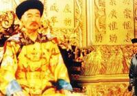 為什麼在國難深重時咸豐帝不傳位於很有能力的恭親王奕訢?如果奕訢繼位歷史會改變嗎?