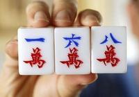 打麻將老輸?這些麻將的局面掌控技巧,控制好了你就是贏家!