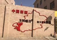 最美南疆遊記,上萬年冰川、千年小鎮,和南疆談一場千年之戀!